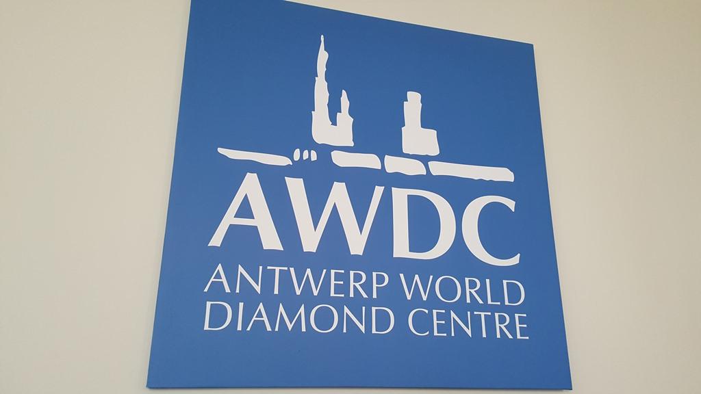Logo Anvers Centre Mondial du Diamant(c)MF Souchet