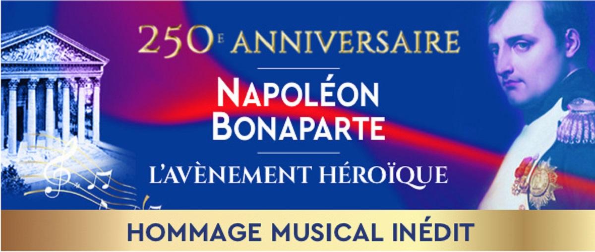 Un grand rendez-vous en 2019. Le 250ème anniversaire de la naissance de Napoléon Bonaparte